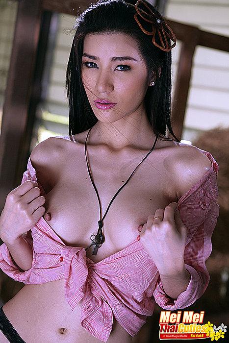Mei Mei